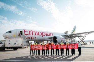 Alibaba and Ethiopian Airlines to launch cold chain exporting China's COVID vaccines – TechCrunch